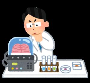 健康新聞2019~4月号~